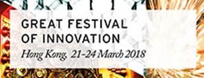 GREAT Festival of Innovation in Hong Kong